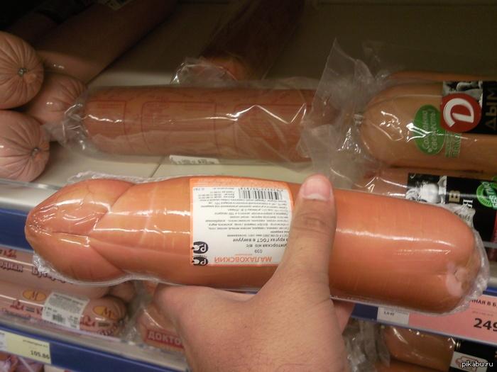 Огромная колбаса в пизде порно видео
