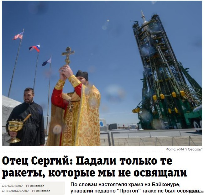 http://s.pikabu.ru/post_img/2013/09/16/11/1379357225_2023714356.jpg