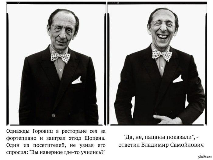 http://s.pikabu.ru/post_img/2013/09/17/8/1379416149_56635009.jpg