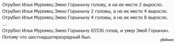 Мина, снаряд, 19 гранат и 600 патронов обнаружены в тайниках на Донбассе - Цензор.НЕТ 991