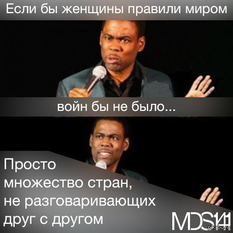 http://s.pikabu.ru/post_img/2013/09/19/12/1379617269_1755820219.jpg