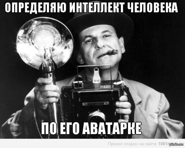 белая аватарка: