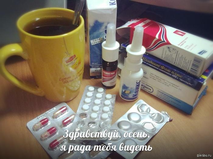 http://s.pikabu.ru/post_img/2013/09/20/12/1379706971_1482197880.jpg