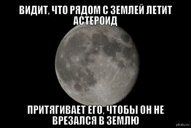 http://s.pikabu.ru/post_img/2013/09/20/4/1379649496_846460321.jpg