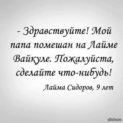 http://s.pikabu.ru/post_img/2013/09/20/4/1379652116_2079678229.jpg