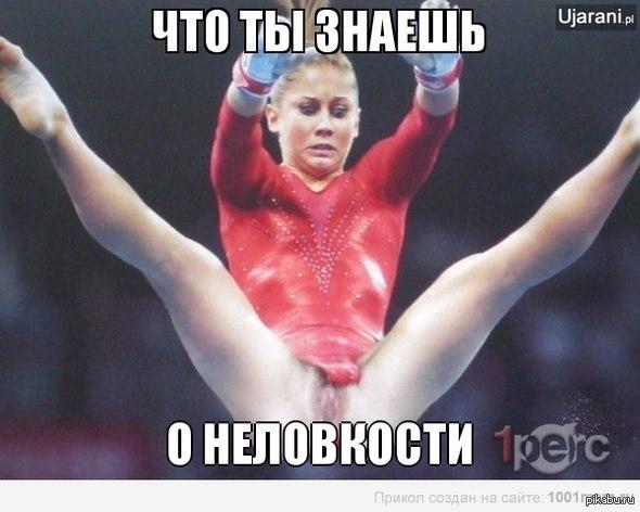 gimnastka-s-pizdoy-video