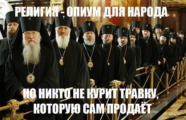 изображение народа: