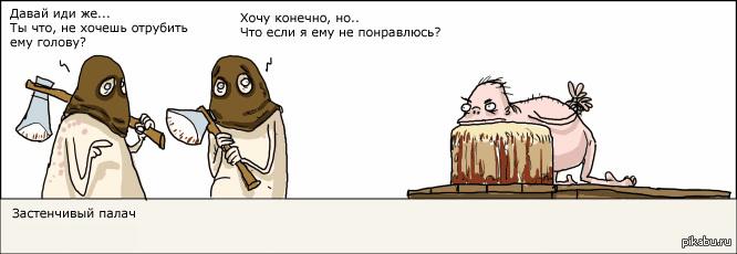 Совет прокуроров Украины начал свою работу, - ГПУ - Цензор.НЕТ 4008