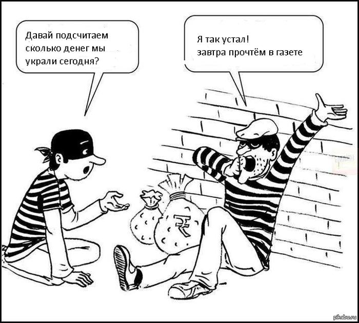 http://s.pikabu.ru/post_img/2013/09/24/11/1380046612_2129260728.png