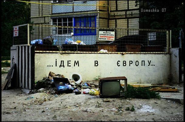 Российские авиакомпании - одни из самых опасных для жизни: аварийность в 4 раза выше мирового уровня - Цензор.НЕТ 5902