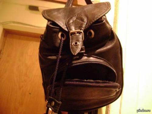 Дерзкий рюкзак