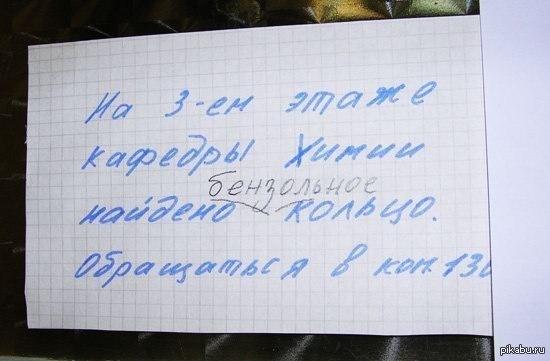 Кольцо то верните)