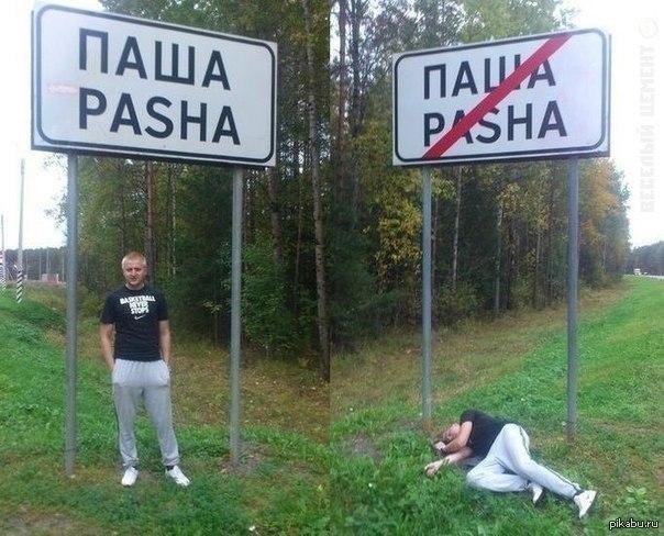 http://s.pikabu.ru/post_img/2013/09/26/8/1380196219_1253945790.jpg