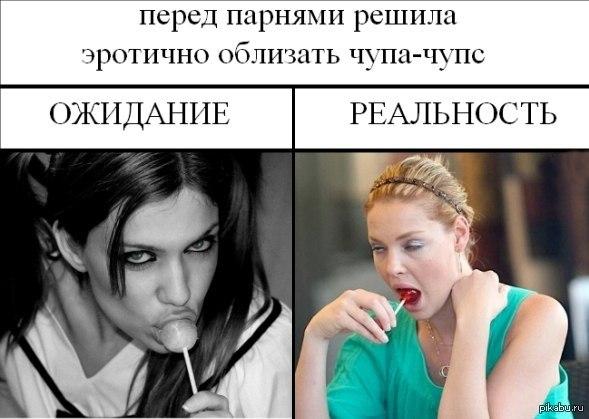 otkritaya-pizda-devushki