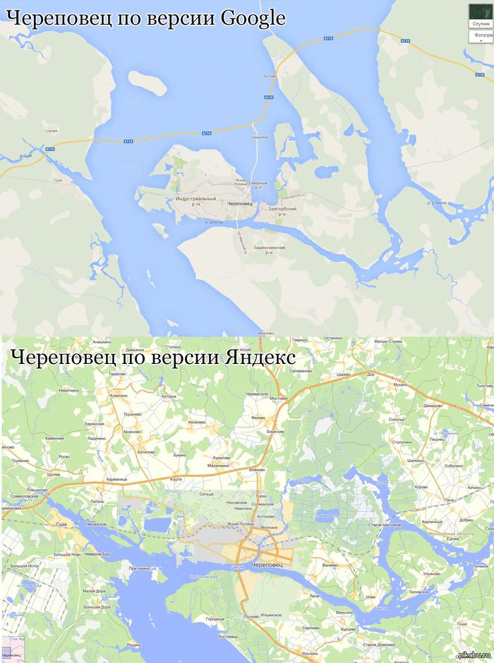 Карта Череповца с номерами