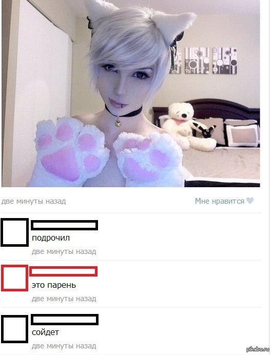 http://s.pikabu.ru/post_img/2013/09/28/7/1380364436_2079376835.jpg