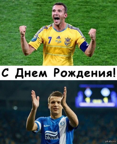 Поздравления на свадьбу на українській мові прикольні 29
