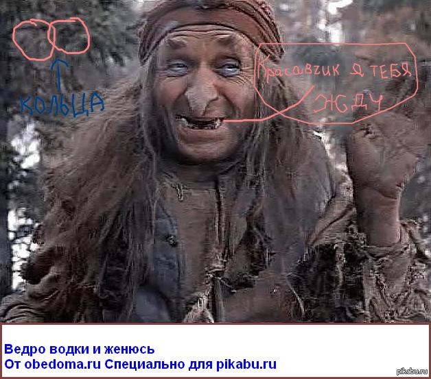 Стрёмная уродливая старуха случайно заметила хуй 23 фотография