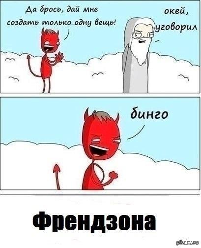 картинки зло: