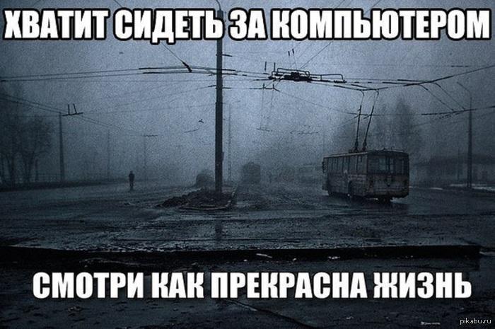 http://s.pikabu.ru/post_img/2013/10/03/9/1380805557_1067808443.jpg