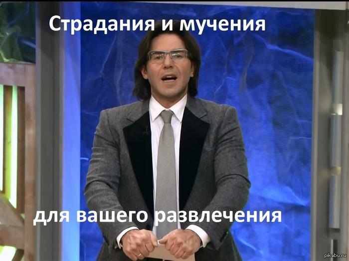 http://s.pikabu.ru/post_img/2013/10/03/9/1380810383_309323523.jpg