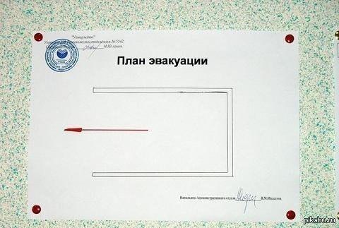 1380811826_1508519064.jpg
