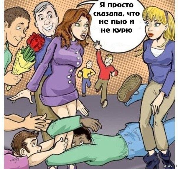 курящие аниме девушки: