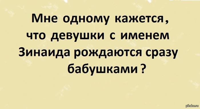 1380967598_801987537.jpg