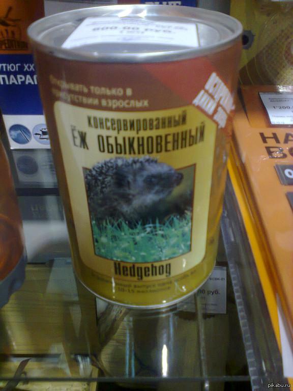 http://s.pikabu.ru/post_img/2013/10/06/4/1381030292_1580085377.jpg