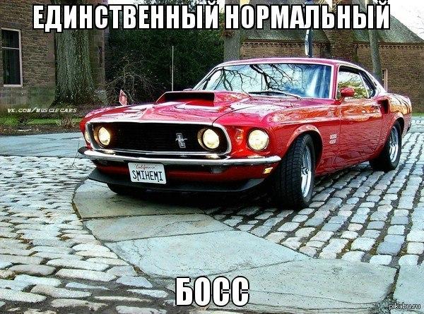 американские мощные автомобили фото