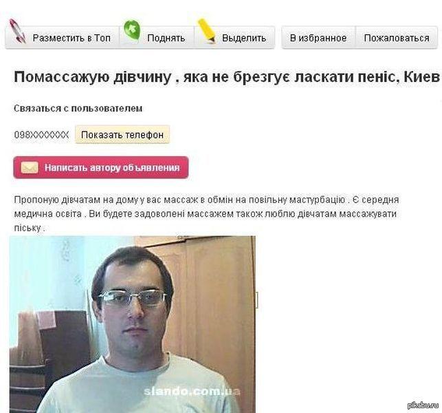 film-znakomstvo-po-brachnomu-obyavleniyu-smotret-onlayn