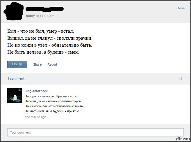 http://s.pikabu.ru/post_img/2013/10/07/7/01381139200_1927810619.png