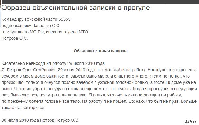 За что можно делать замечания продавцу в белоруссии