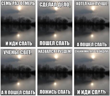 Как сделать который хочешь сон - Ubolussur.ru