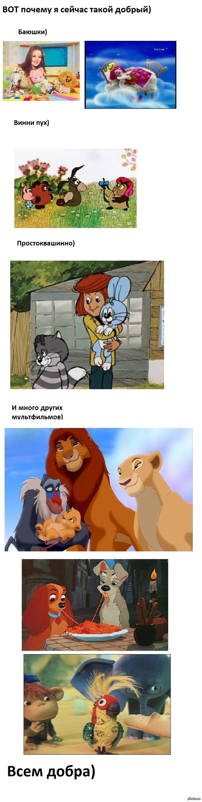 аватар 3 сезон 18 серия: