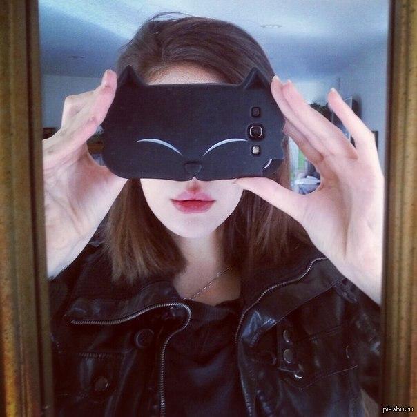 Фото на аву селфи на зеркало