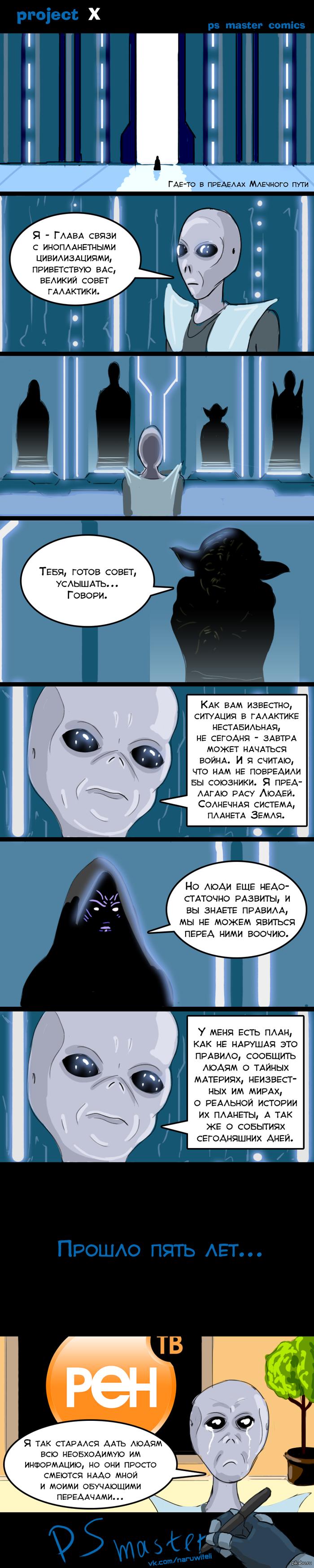 http://s.pikabu.ru/post_img/2013/10/10/4/1381378513_1327674549.png