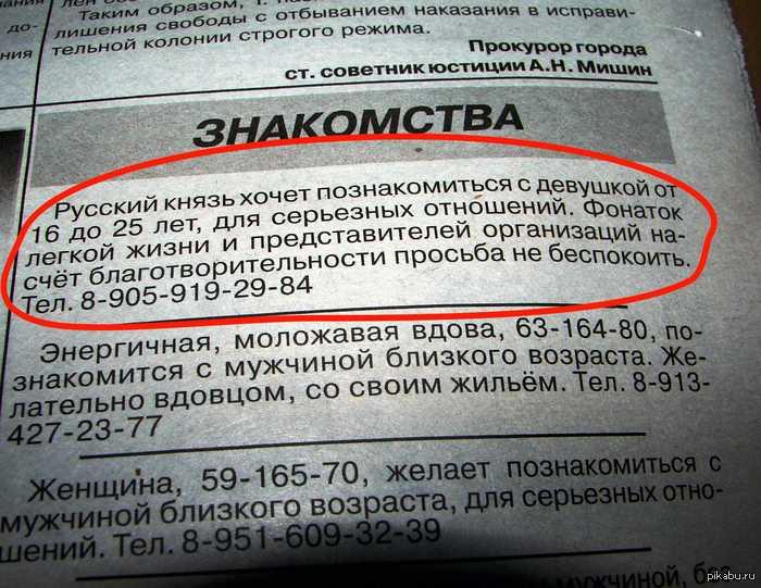 Проститутки, индивидуалки, путаны, досуг и интим знакомства в России. . На