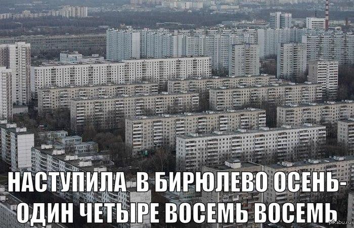 http://s.pikabu.ru/post_img/2013/10/13/12/1381693127_506538766.jpg