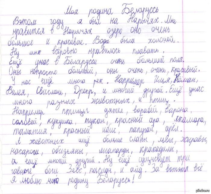 ижлайф ижевск на сайте Ижлайф все. - izhlife.ru