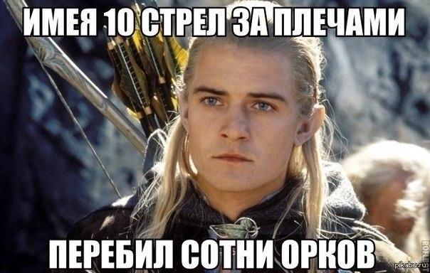 http://s.pikabu.ru/post_img/2013/10/15/11/1381861682_1364361496.jpg