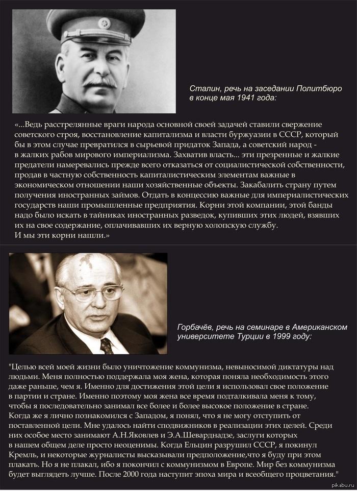 http://s.pikabu.ru/post_img/2013/10/15/8/1381841973_1357856541.jpg