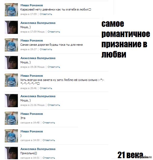 kak-zhenshini-ebut-svoih-muzhey-v-zhopu