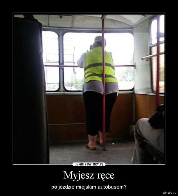 Смотреть приставания в общественном транспорте онлайн 25 фотография