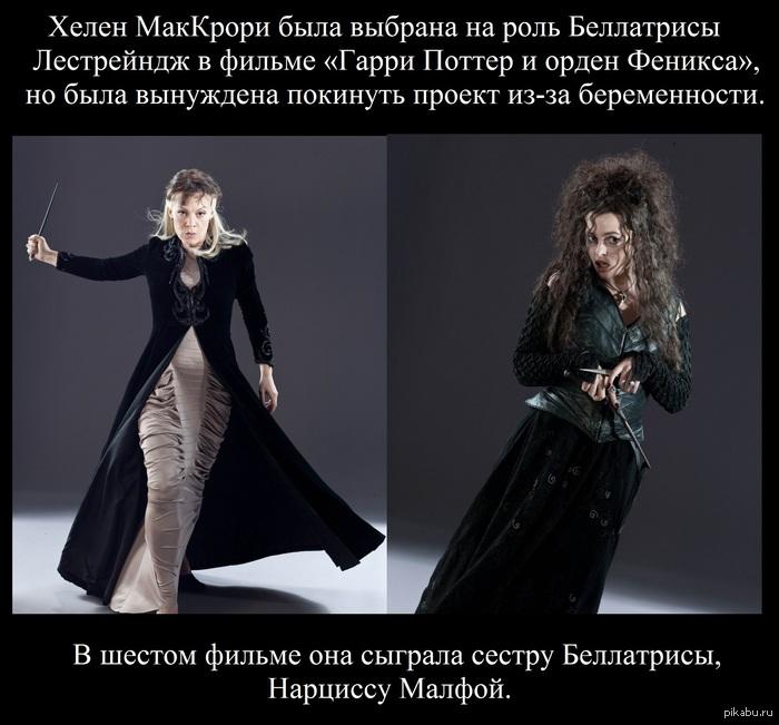 беллатриса лестрейндж Червонная Королева Хелена