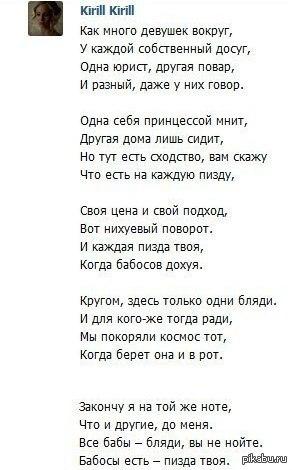 blyadi-moskvi-i-oblasti