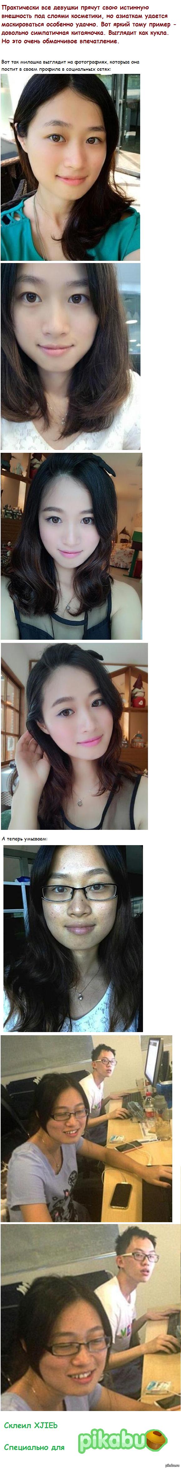 Такие милые китаянки фото 19 фотография