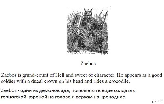 http://s.pikabu.ru/post_img/2013/10/20/10/1382282360_1009049475.jpg