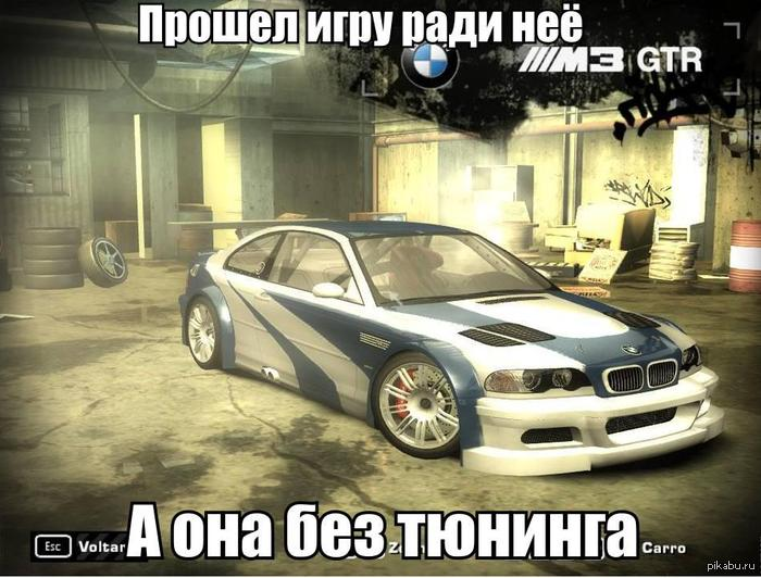 ПАТЧИ ДЛЯ need for speed most wanted 2012.