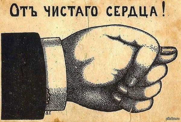 ОПЕК отвергла предложение России о сотрудничестве - Цензор.НЕТ 6533